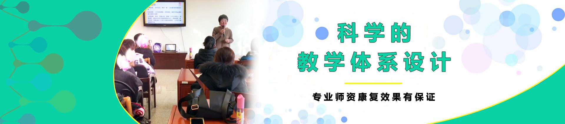 唐山自闭症康复机构
